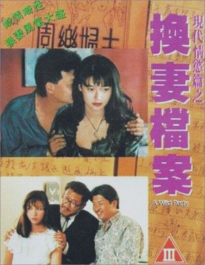 A Wild Party (1993)