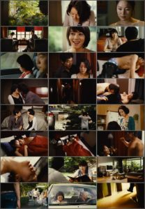 A Good Day to Have an Affair (2007)