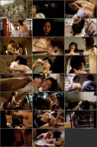 Hidden Passion (1991)
