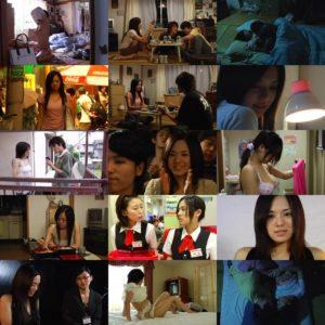 Blue Sky (2008) - screenshots