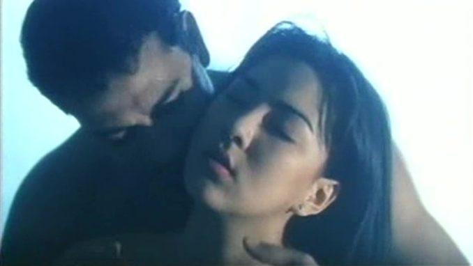 Phone Sex (1999)